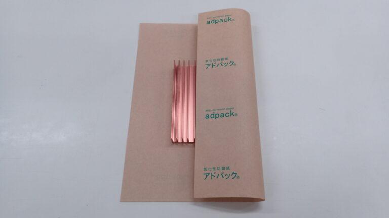 アドパック-S(鉄・非鉄金属共用含浸タイプ)