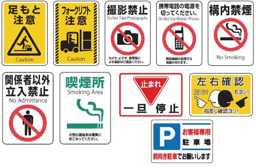 工場・倉庫向け路面表示シート ガイドタック