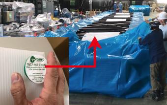 大型包装シリーズ 防錆剤組み合わせ