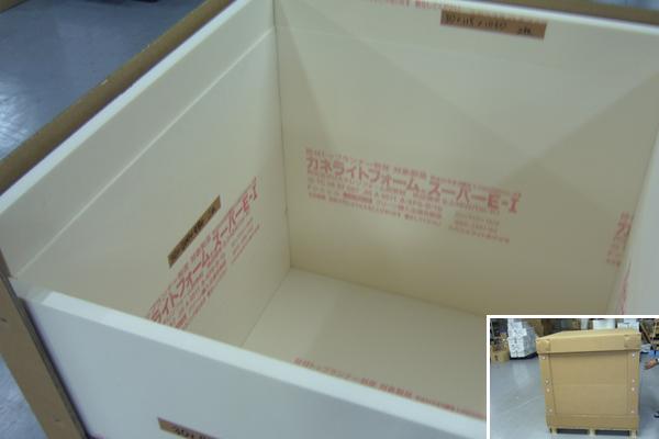 熱に弱い製品(飲料・電子部品等)の保護梱包