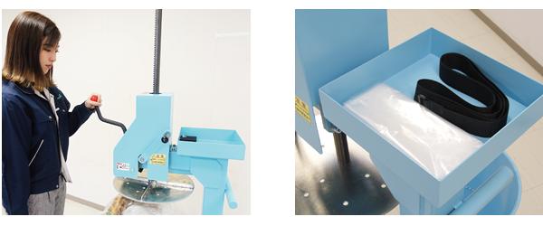 手動式ゴミ圧縮減容機 パワープレスミニ