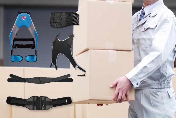 工場・倉庫の現場では、荷物の積み降ろしによる足腰への負担で、多くのスタッフが腰痛に悩まされています。 その腰痛を軽減・予防するため、様々な腰痛対策商品が発売されています。 今回は、腰痛の原因や予防方法を振り返り、オススメの腰痛対策商品4点と最適な作業シーンをご紹介します。
