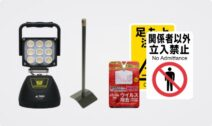 安全・衛生用品