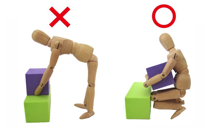 正しい作業姿勢で腰への負担を減らす