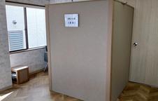 紙製リモートルームでリモートワークの効率アップ